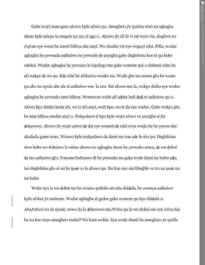 Final Ewe story(4)