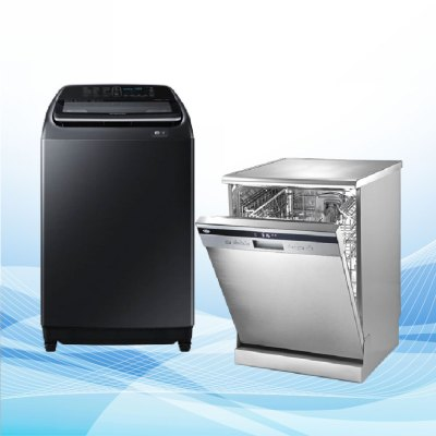 WASHING SOLUTIONS