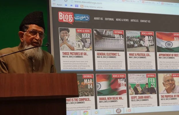 Urdu-Biweekly-Dawat_s-Partial-English-Website-Launched