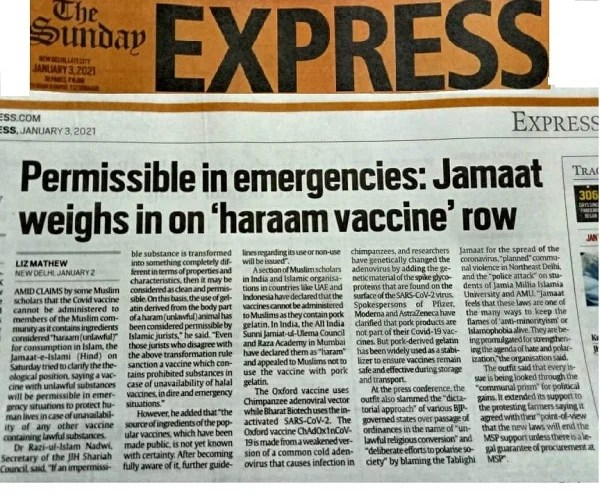 JIH in indian express