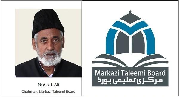 markazi talimi board -Mr. Nusrat ali