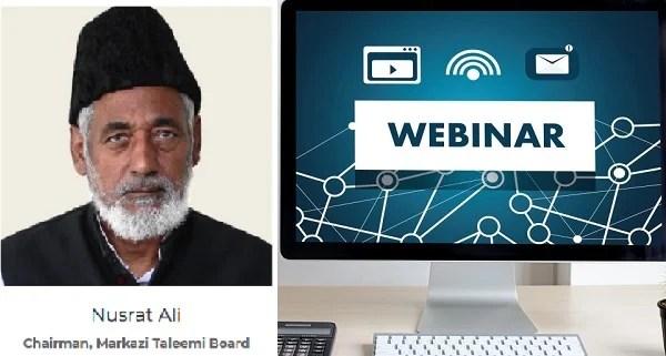 nusrat ali statement - webinar curb