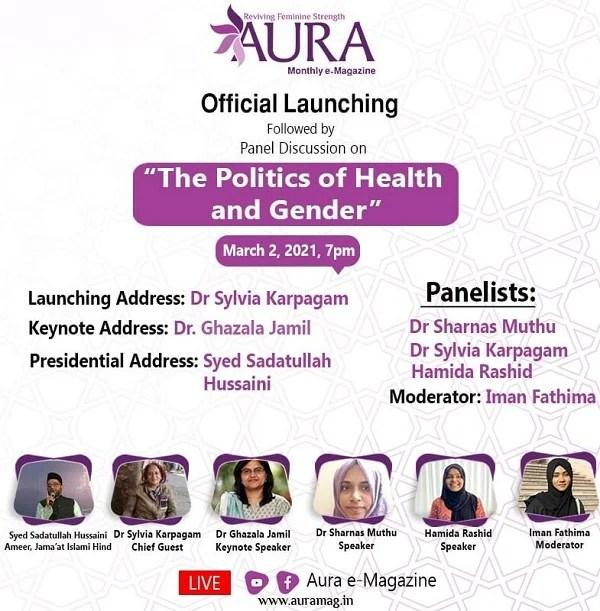 aura launching ceremony