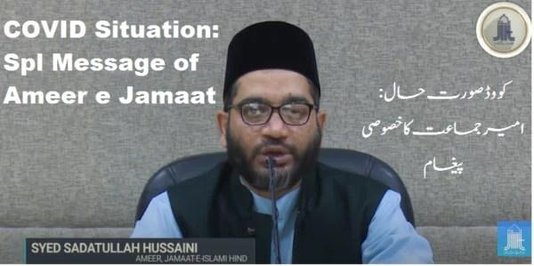 Ameer Jamaat Cvoid spl message