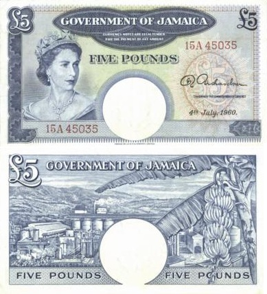 GOJ £5 Bank Note