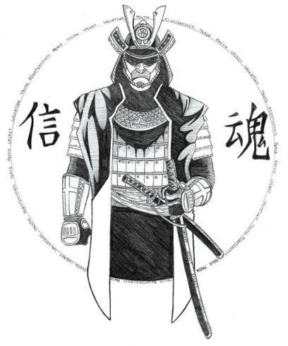 Photo de samouraï