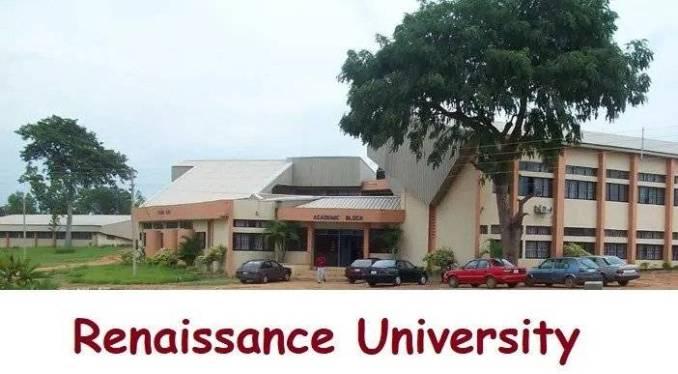 Renaissance University (RNU) Post UTME Form