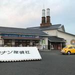大阪から島根へツーリング その1