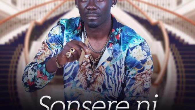 Resilience Sonsere Ni Mp3 Download