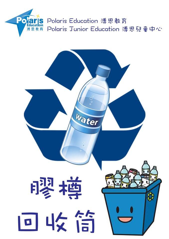 Green your waste | jamenmok's Blog