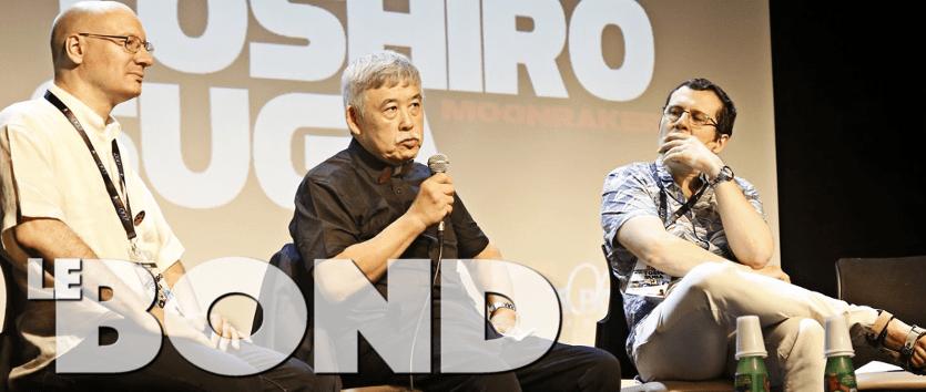 [Evenement 2019] Rencontre avec Toshiro Suga