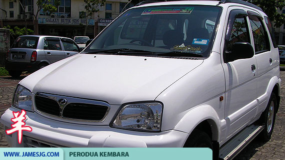 2009-09-08-KEMBARA-01