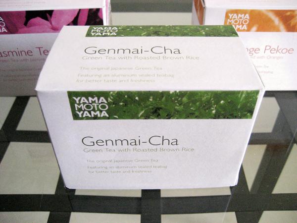 03_yamamotoyama-tea-boxes_3368505934_o