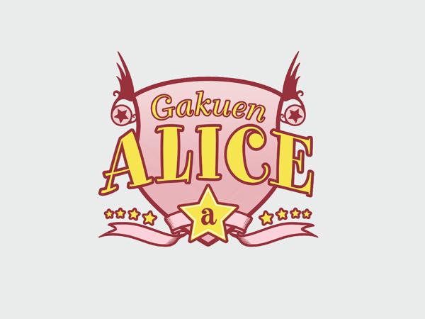 04_gakuen-alice_3379102139_o