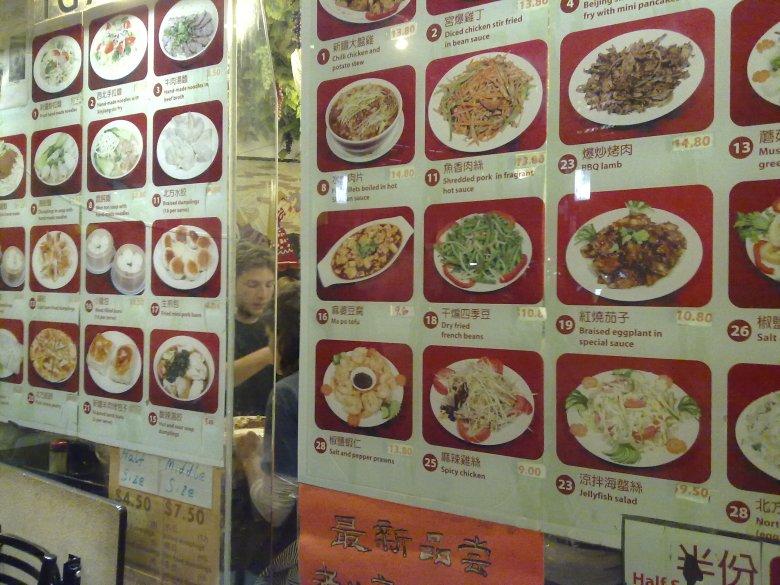 My favourite shop for dumplings in Chinatown in Sydney
