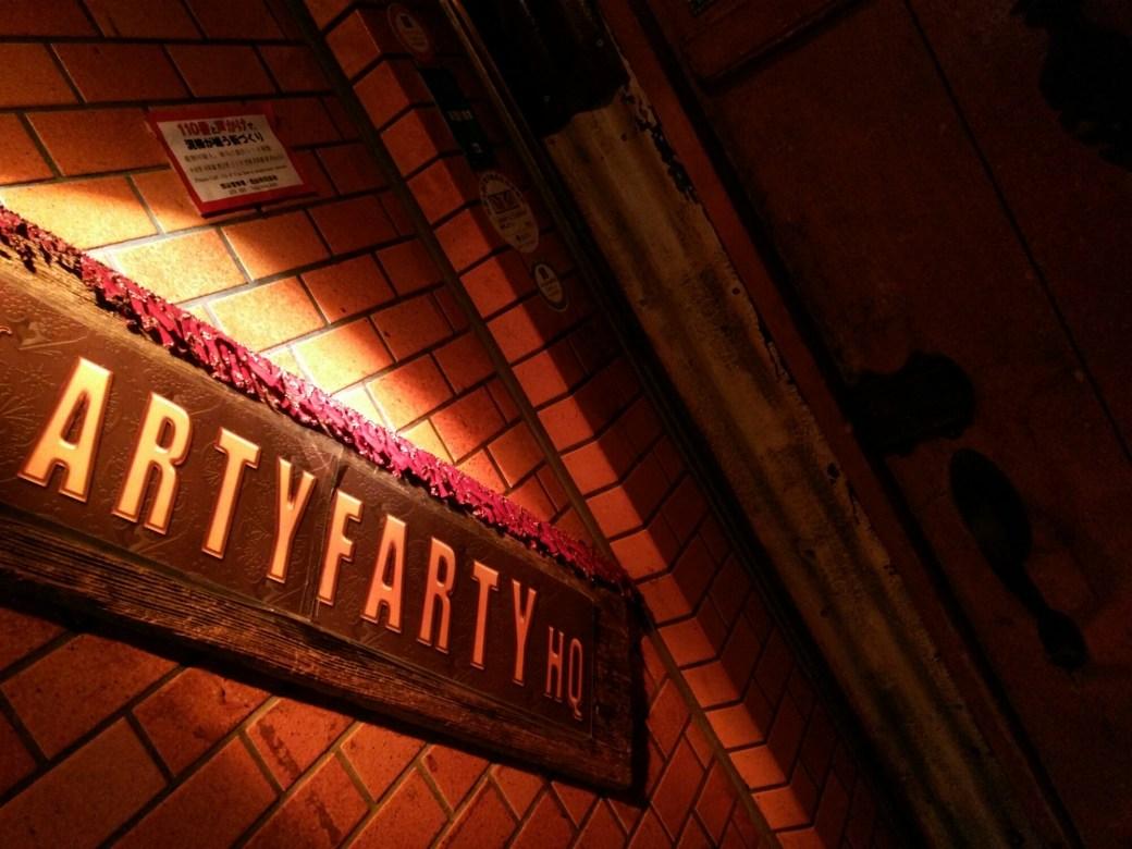 Arty Farty Bar in Tokyo