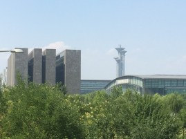 Some retro-futuristic building from the Beijing Olympics