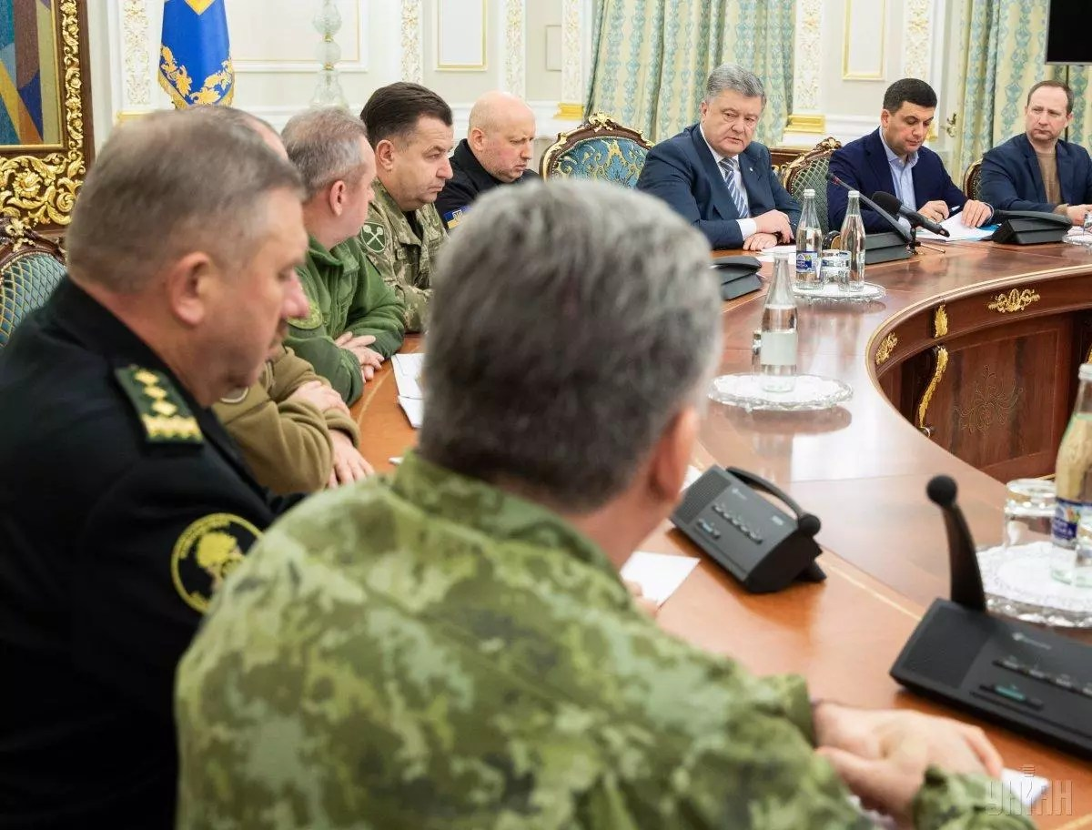 [img]https://i2.wp.com/jamestown.org/wp-content/uploads/2018/12/Poroshenko-NDSC-meeting-EDM-December-12-2018.jpg[/img]