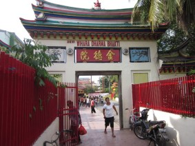 Entrance to Wihara Dharma Bhakti, in Glodok neighborhood