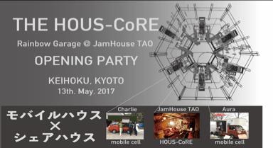 SAMPO.Incと行く、関西ツア〜2017
