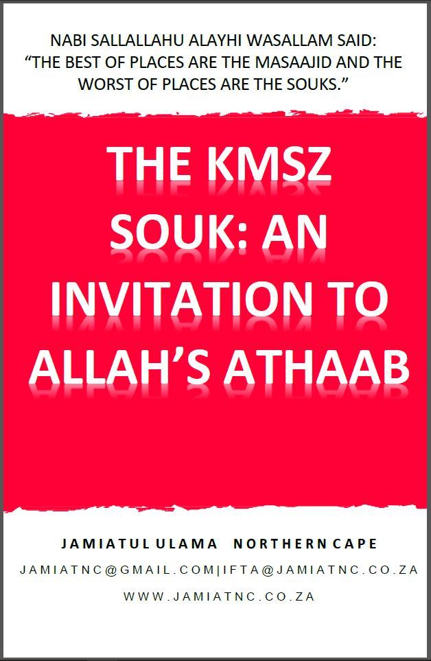 KMSZ Spring Souk eBook