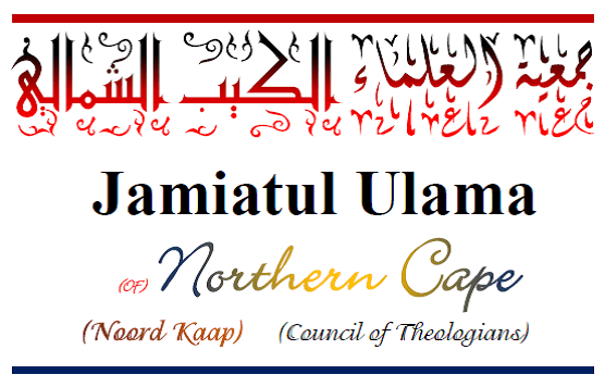 JAMIATUL ULAMA NORTHERN CAPE