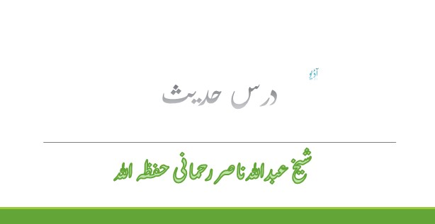 <!--:ur-->فکر آخرت<!--:--><!--:en-->Fikr e Aakhirat<!--:-->