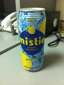 Mistio