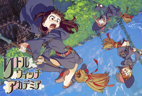 Little witch academia OVA