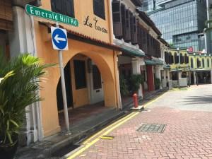 Emerald Hill Singapore