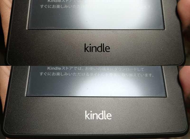 Kindle Paperwhile logo