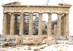 Parthenon (rear)