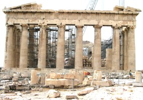 Parthenon (rear)