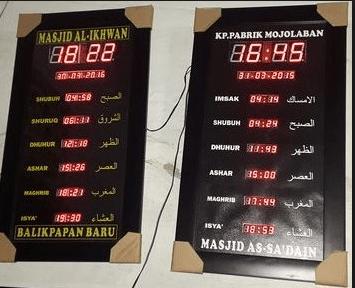 jual jam jadwal sholat digital masjid murah di cikarang timur
