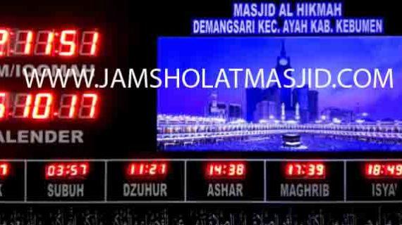 penjual jam jadwal sholat digital masjid running text di bantargebang bekasi