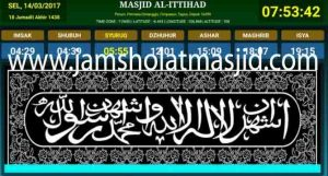 penjual jam jadwal sholat digital masjid running text di Bintara Jaya Bekasi