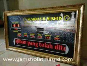 penjual jam jadwal sholat digital masjid running text di Jatiluhur