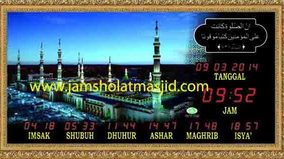 penjual jam jadwal sholat digital masjid running text di Jatisari bekasi