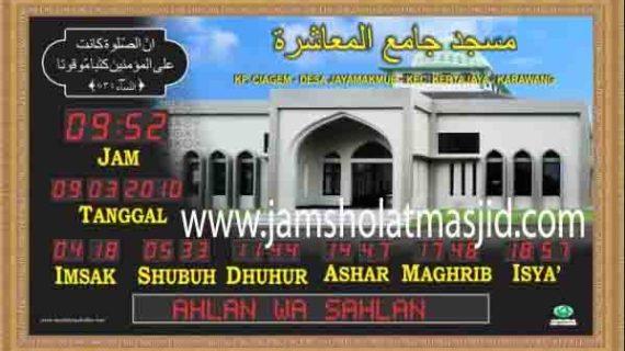 running text untuk masjid wilayah depok