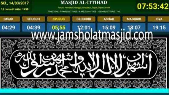jual jam dinding digital untuk masjid di bogor selatan