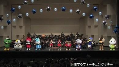 ふれあいコンサート神奈川県ゆるキャラ2015