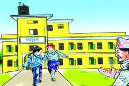 देशभरका विद्यालय ४ दिन बन्द गर्ने सरकारको निर्णय