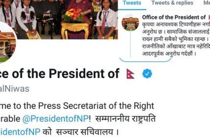 राष्ट्रपति कार्यालयको ट्विटर अकाउन्ट बन्द, प्रेस विज्ञ भन्छन्- साइबर हमला भयो