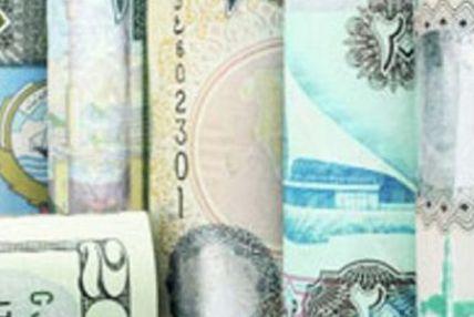 हेर्नुहोस् विदेशी मुद्राको आजको विनिमयदर