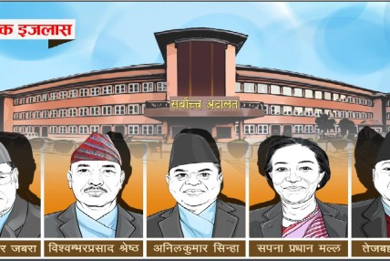 संसद विघटनदेखि पुनस्थापनासम्म, ६३ दिनमा के-के भयो ?