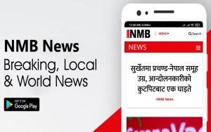 मोबाइल एप एनएमबी न्युज सार्वजनिक
