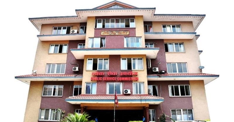 लोक सेवा आयोग काठमाडौँ कार्यालयको नायब सुब्बाको नतिजा सार्वजनिक