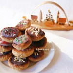 """Recipe: Christmas """"Amerikaner"""" cakes"""