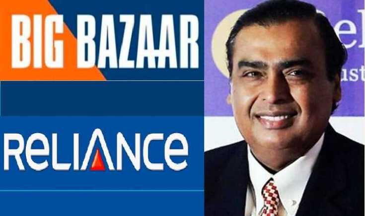 Reliance may buy big bazar in 27000 cr
