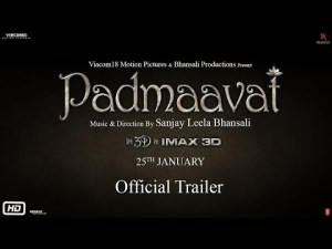 फ़िल्म Padmaavat Released Date